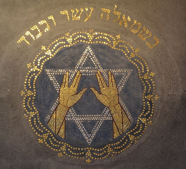 The Orthodox Jewish priestly blessing gesture is displayed at Synagogue Enschede Mozaiek,